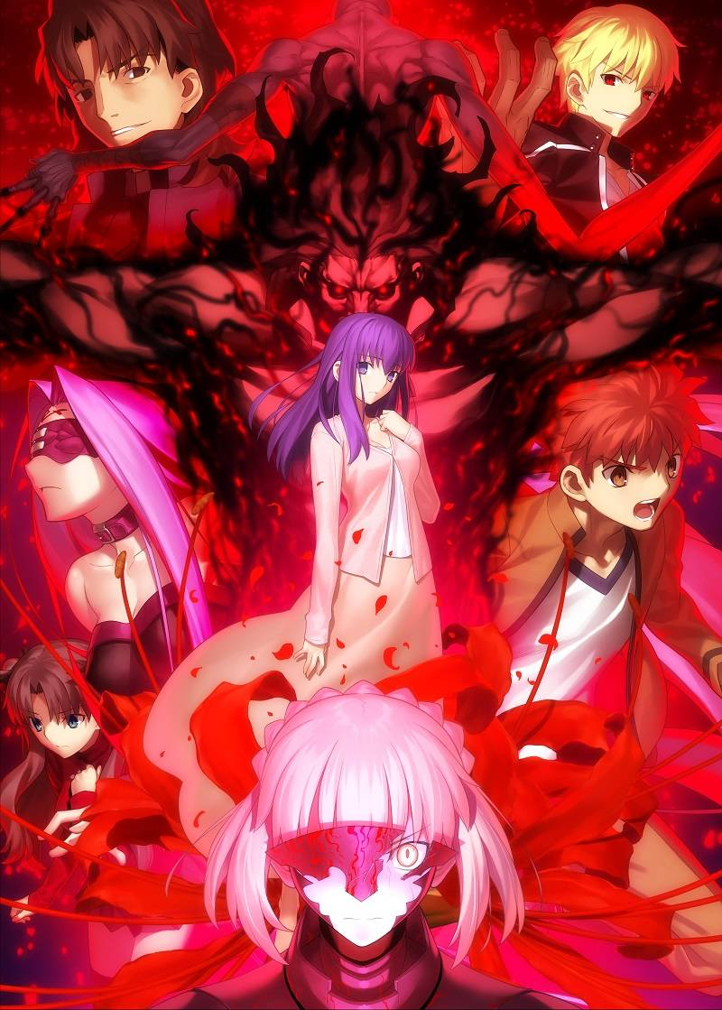 6週目来場者特典が解禁! 『劇場版「Fate/stay night [Heaven's Feel]」Ⅱ.lost butterfly』