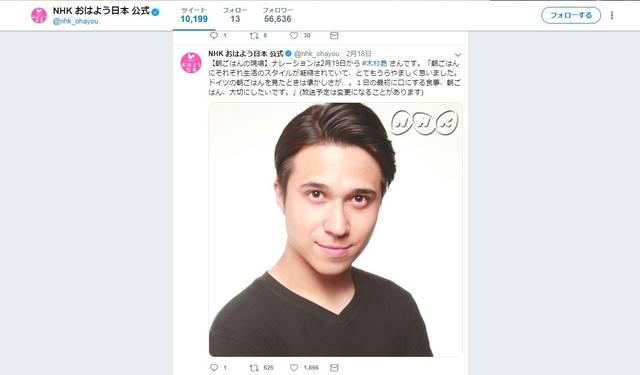 『ヒプマイ』ファンに朗報! 木村昴がNHK『朝ごはんの現場』ナレーションを担当