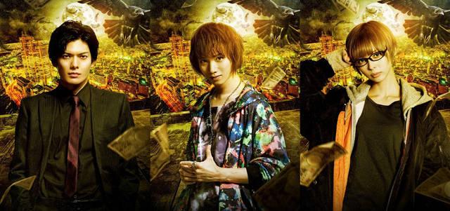 崎山つばさ初主演映画『クロガラス』舞台挨拶、開催決定!植田圭輔や西川俊介も登壇