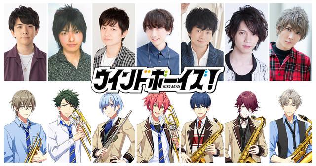 北村諒、仲田博喜らが声優を担当! 『ウインドボーイズ!』新キャラクター7名公開!