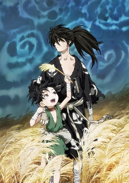 鈴木拡樹主演、『どろろ』アニメ×舞台のコラボイベントが決定! Blu-ray BOX発売情報