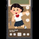 若者言葉最新2019! 『タピる』『よいちょまる』流行りのJK語を総ざらい!