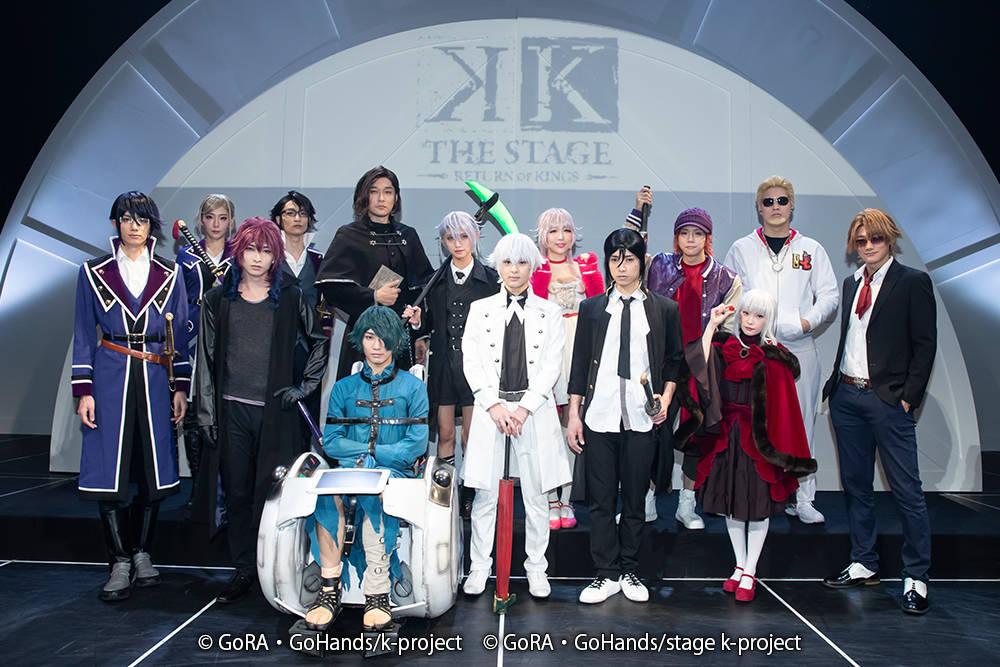 舞台『K -RETURN OF KINGS-』 開幕! 14名のキャストコメントを公開!