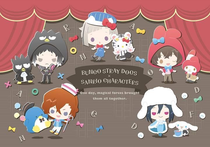 『文豪ストレイドッグス』×サンリオキャラクターズがコラボ!中島敦×ハローキティほか、ビジュアル初公開