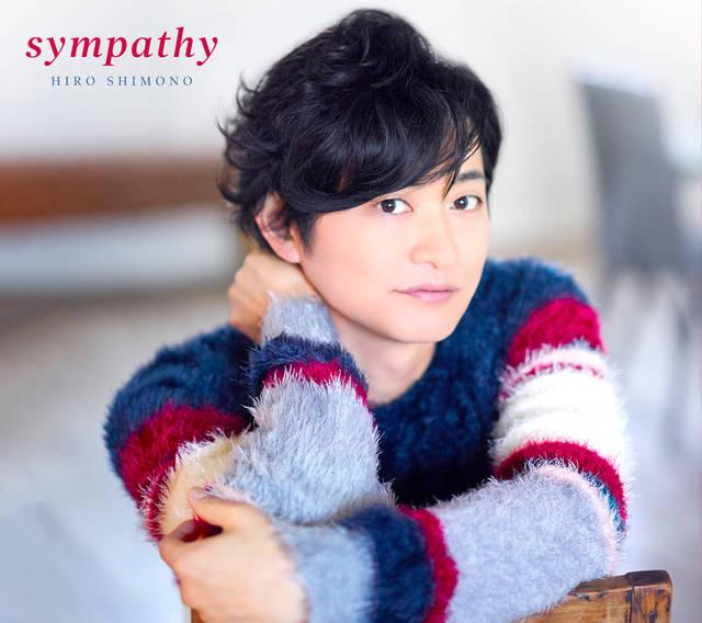 下野紘シングル『sympathy』2パターンの ジャケット公開!ライブ&イベント情報も