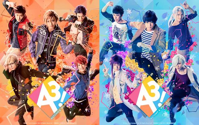 MANKAI STAGE『A3!』~AUTUMN & WINTER 2019~大千秋楽公演がDMM.comで配信決定!