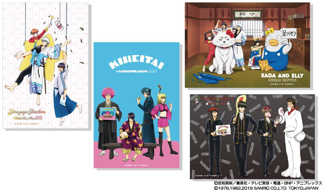 キデイランド『銀魂 × Sanrio characters~キャラクターやるのも大変だ~』開催! 限定特典も♪
