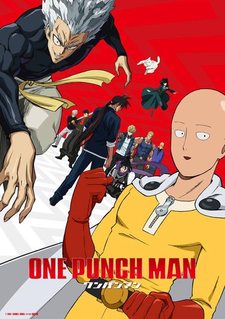 古川慎、梶裕貴ら出演のアニメ『ワンパンマン』第2期放送決定! キービジュアルやキャストコメントが到着