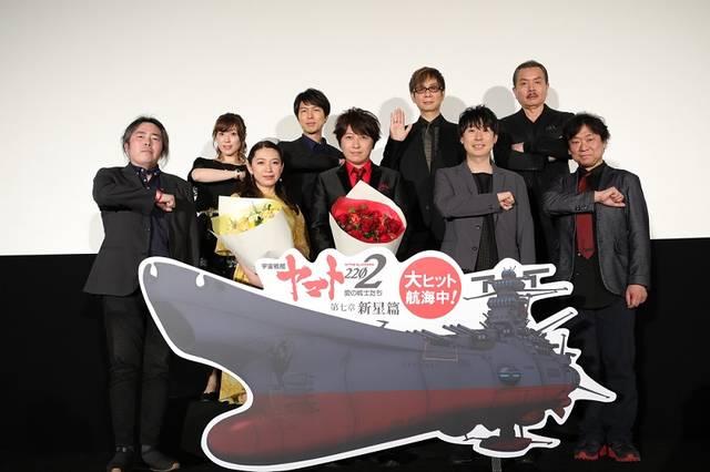 小野大輔さん、神谷浩史さんらも! 『宇宙戦艦ヤマト 2202 愛の戦士たち』第七章「新星篇」、舞台挨拶レポート♪