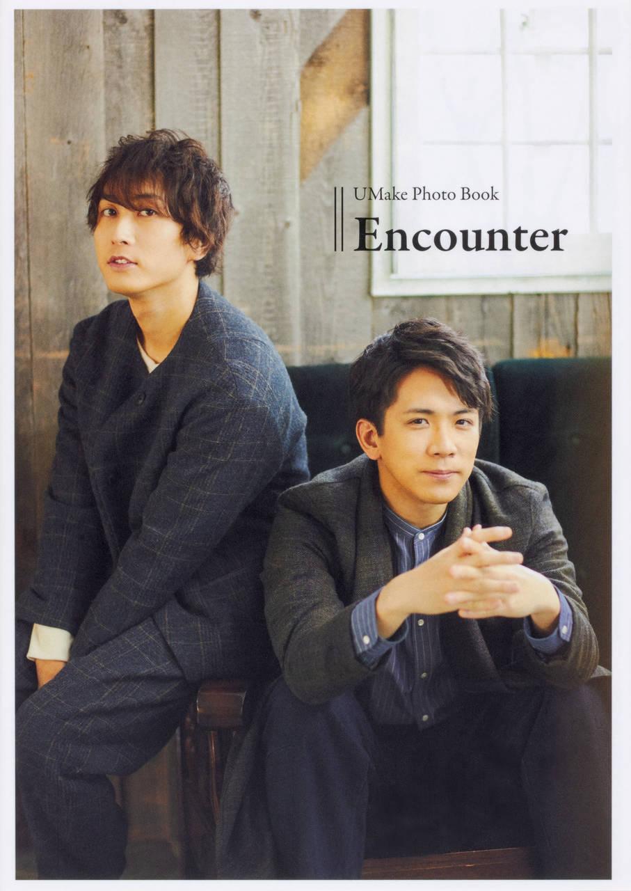 伊東健人&中島ヨシキの音楽ユニットが初のフォトブックを発売!「UMakeに出会えてよかった」と思える一冊