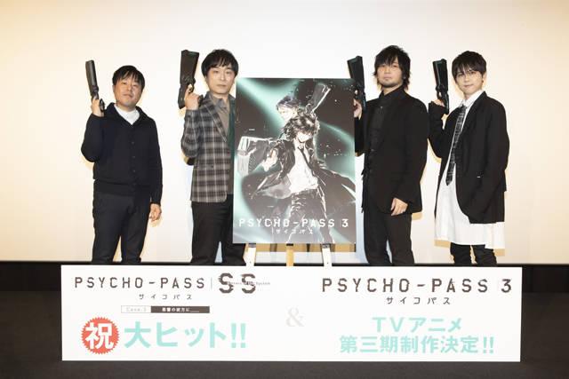 新作『PSYCHO-PASS サイコパス 3』は梶裕貴&中村悠一!2人からのコメントをお届け♪