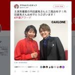 主演男優賞は内田雄馬!第13回『声優アワード』発表 神谷浩史、古谷徹の受賞も