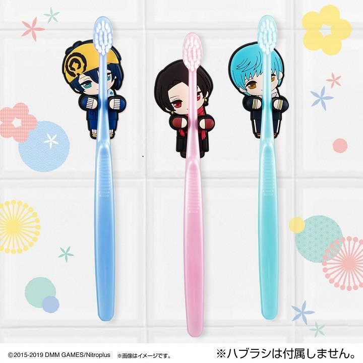 加州清光ら刀剣男士が歯ブラシをぎゅっ!『刀剣乱舞-ONLINE-』のマスコット型歯ブラシホルダー登場