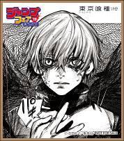 『ハイキュー!!』『東京喰種:re』など人気作の色紙イラスト公開! 「ジャンプフェアinアニメイト2019」開催目前