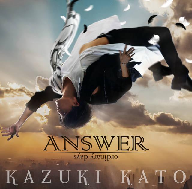 加藤和樹ニューシングル『Answer』発売記念 スペシャル・イベント開催決定!