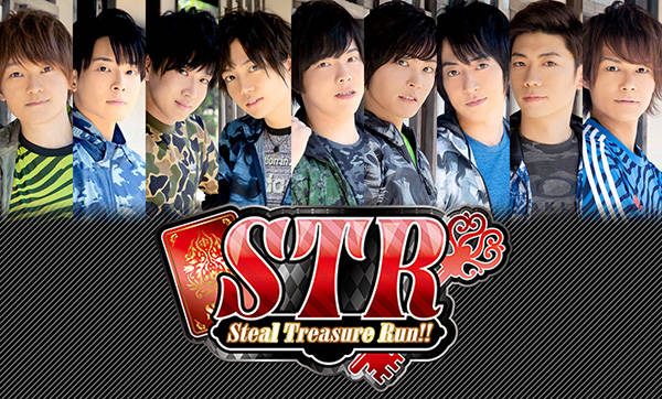 天﨑滉平、八代拓ら若手男性声優が本気で遊ぶ!?声優DVD企画 『Steal Treasure Run !!』4月24日発売
