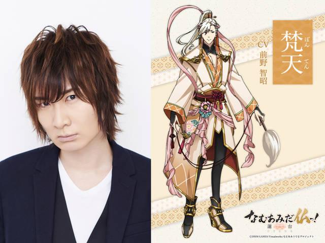 TVアニメ『なむあみだ仏っ!-蓮台 UTENA-』キャストコメントが到着!「AnimeJapan 2019」の続報も
