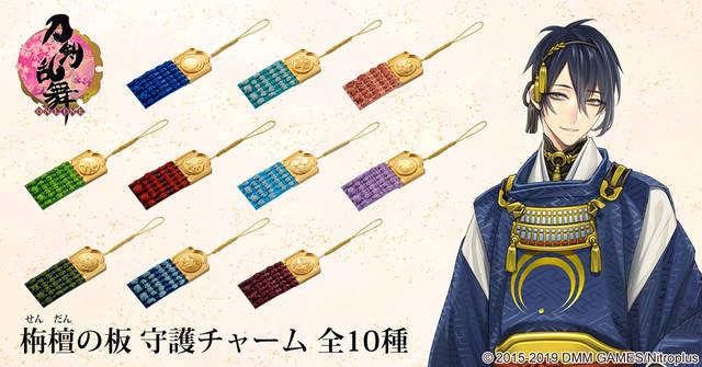 三日月宗近などの刀剣男士が『守護チャーム』になって出陣! 「刀剣乱舞-ONLINE-」