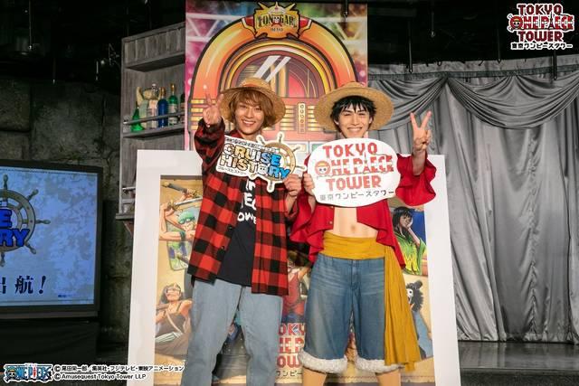 初代ルフィ役・永田崇人&現ルフィのツーショットも!「東京ワンピースタワー」スペシャルイベントレポート到着