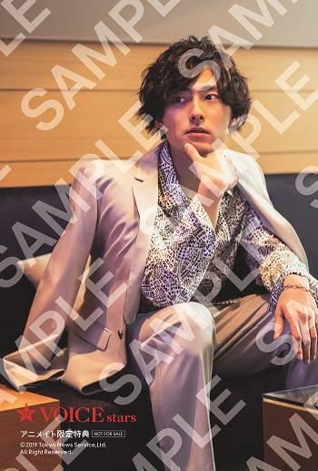 増田俊樹、待望の初表紙がついに解禁!『TVガイドVOICE STARS vol.9』3月29日発売