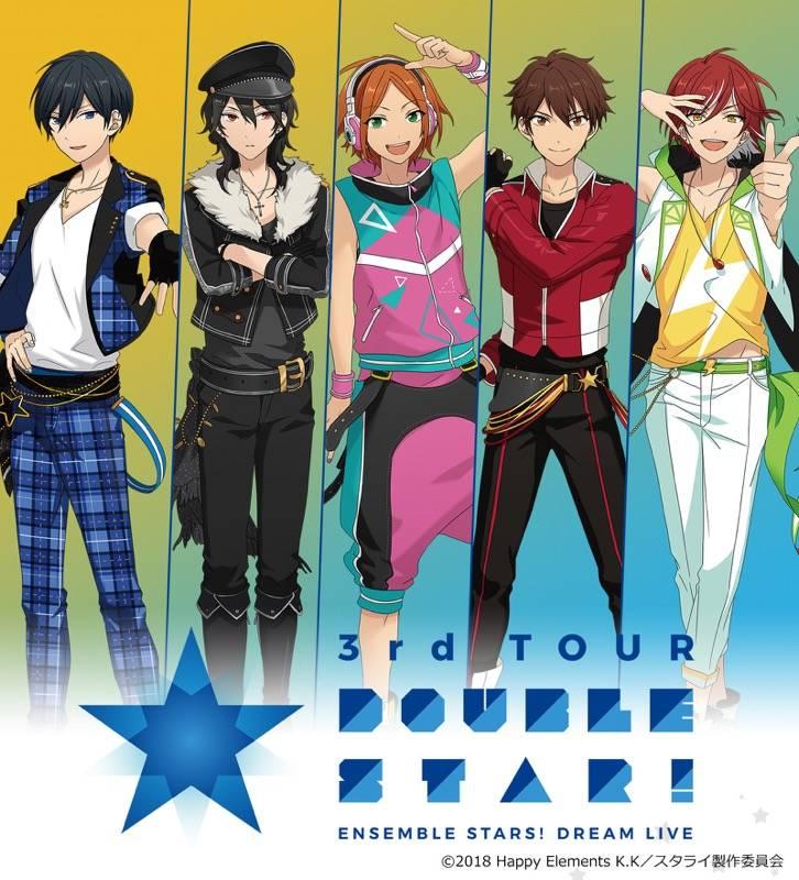 """あんスタ『DREAM LIVE -3rd Tour """"Double Star!""""』の「ver.DEEP」公演がwowowにて6月放送決定!"""