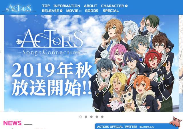 【PART1】「ACTORS」全CDシリーズ一挙紹介! クロスフェード動画もチェック!