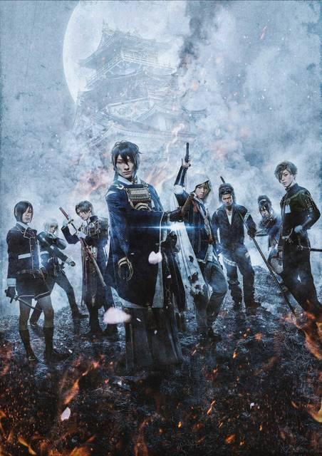 「映画刀剣乱舞」×「NO MORE 映画泥棒」コラボ映像も! 『映画刀剣乱舞‐継承‐』Blu-ray&DVDが発売