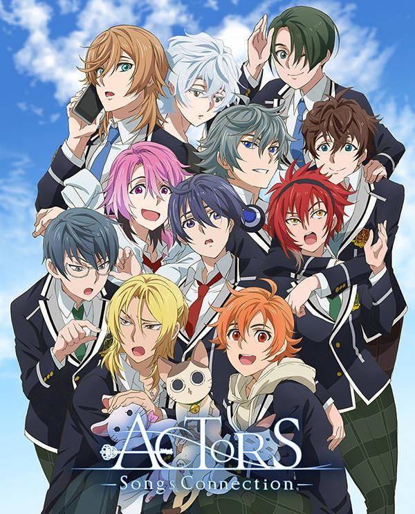 小野友樹、江口拓也ら豪華声優陣が出演!TVアニメ「ACTORS –Songs Connection-」2019年秋放送決定!