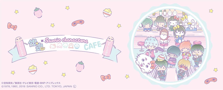 """「銀魂×Sanrio characters」コラボカフェオープン!! """"カフェをやるのも大変だ・・・"""""""