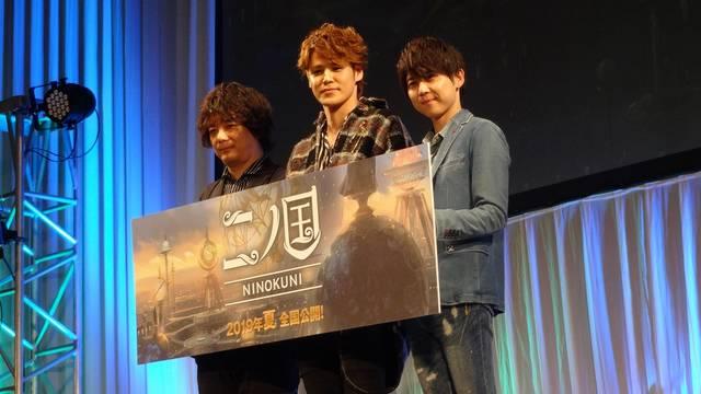 宮野真守、梶裕貴が登壇!映画『二ノ国』AnimeJapan 2019ステージ詳細レポート