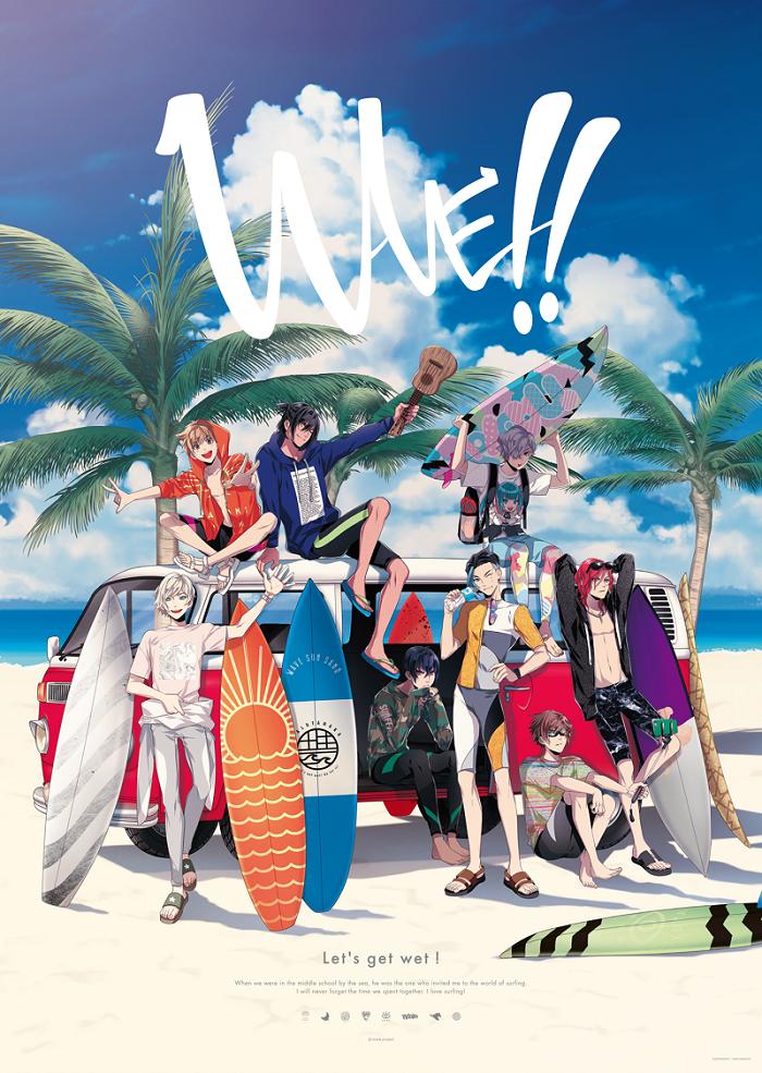 サーフィン×イケメン企画『WAVE!!』 CD発売&1stイベント開催決定