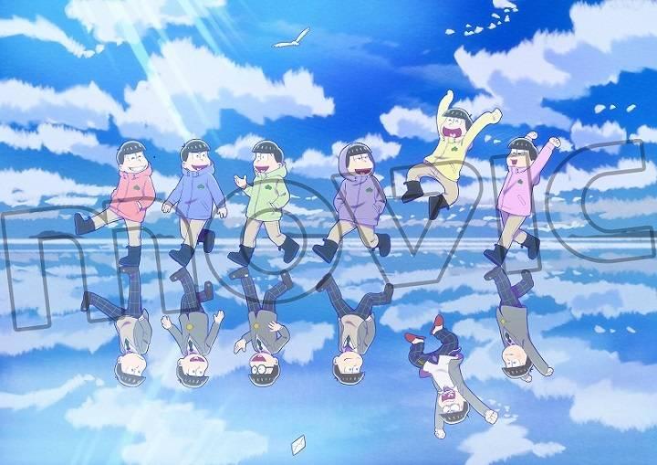 『えいがのおそ松さん』描き下ろしアートパネル発売!いつもの6つ子×18歳の6つ子を同時に楽しめる