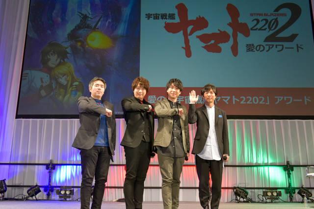 『宇宙戦艦ヤマト 2202』続編製作決定! 小野大輔さん、鈴村健一さんら登壇のAJ2019オフィシャルレポート