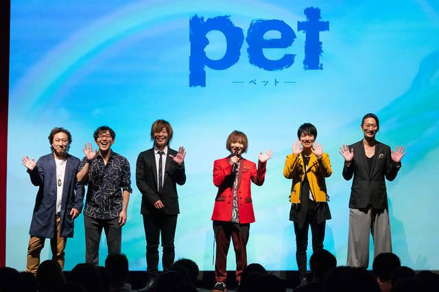 植田圭輔・谷山紀章・小野友樹らが出演!『pet』W アクターズパーティにて特典付き舞台観劇チケット販売!