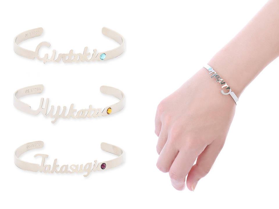 銀時、土方、高杉の名前を大胆デザイン♡『銀魂』ストーン付きバングル発売!