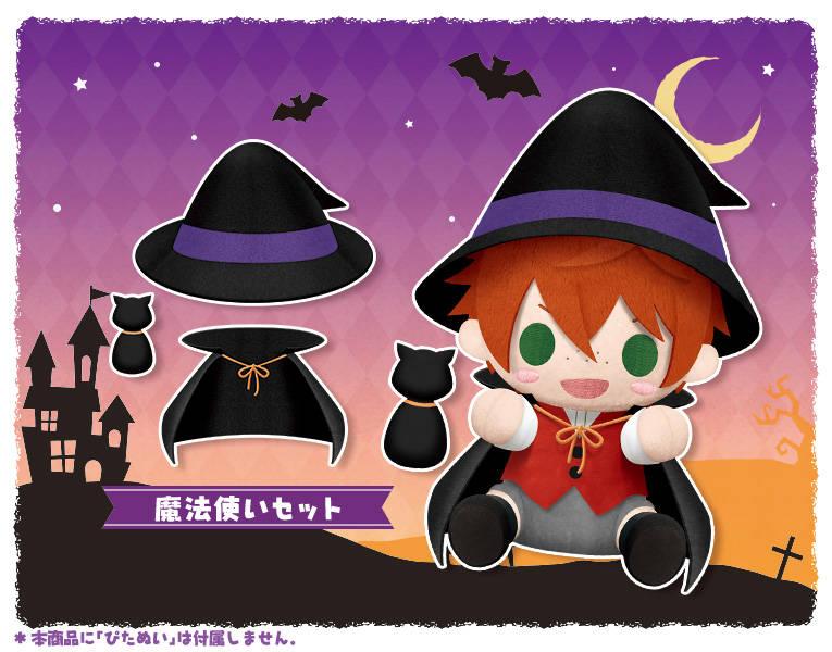 「ぴたぬい」が魔法使い&パンプキンに変身♪ ハロウィン仕様に着せ替えできるお洋服セットが登場