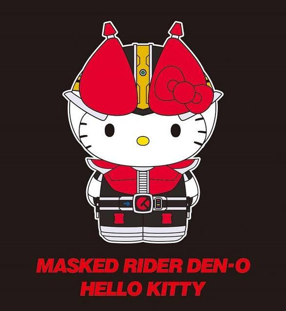 「ハローキティ」×「仮面ライダー電王」のコラボレーション!最初から最後までクライマックスだぜ!
