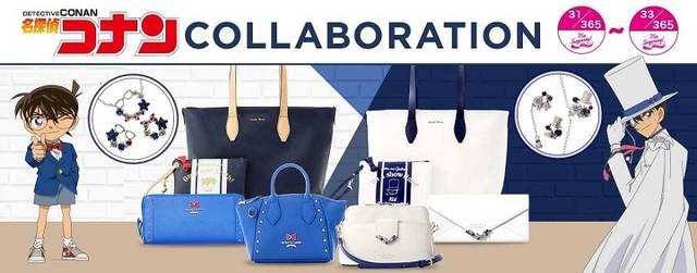 『紺青の拳』公開記念!コナン、キッドのバッグやアクセサリー、サマンサから発売♪ 期間限定ショップも