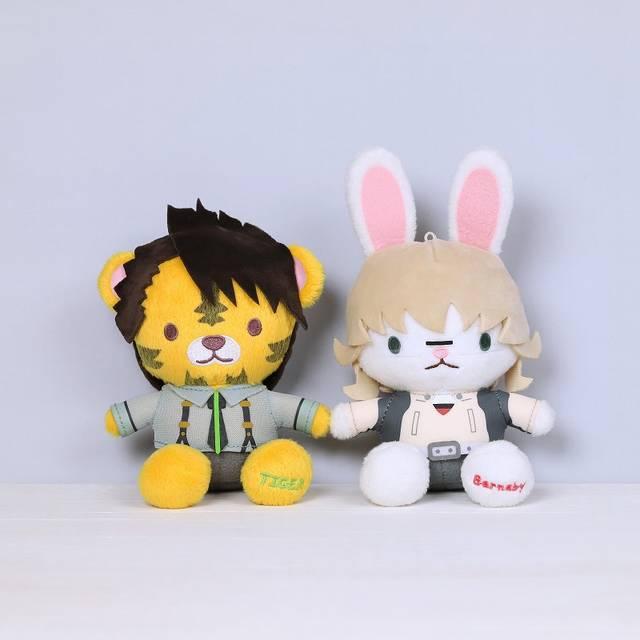 『タイバニ』ファン必見! 虎徹&バーナビーのぬいぐるみキーチェーン、可愛くなって再発売