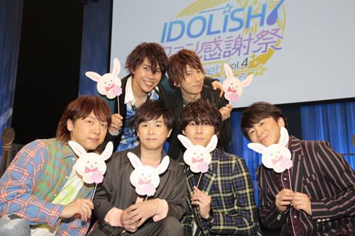 アイナナ「ファン感謝祭vol.4 Welcome!愛なNight!」公式イベントレポート到着!Re:valeが初参戦!!