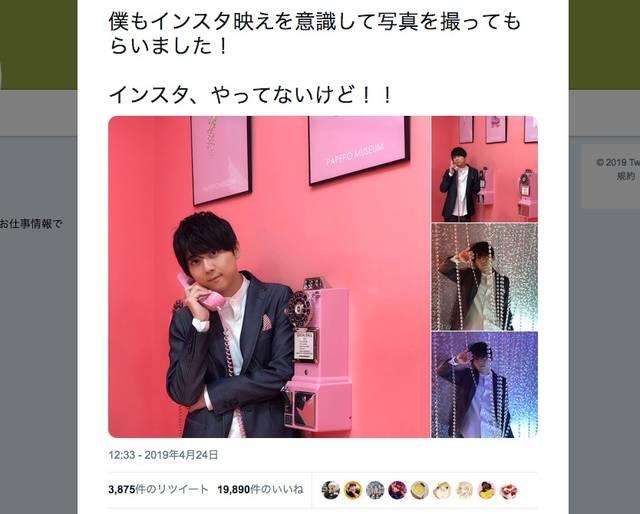 """梶裕貴の""""インスタ映え写真""""にファン歓喜♡「映えすぎる」「インスタはじめてほしい!」の声も"""