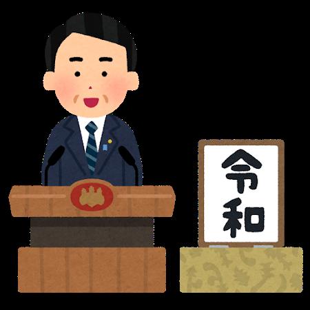 【平成最後の日】あの声優は何してる?内田雄馬、諏訪部順一らからも投稿続々!