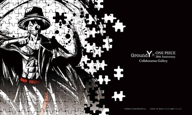 『ONE PIECE』×ヨウジヤマモト[Ground Y]コラボギャラリー!ルフィ達の着用服や原画も展示