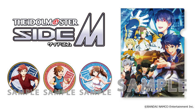 『アイドルマスター SideM』4thライブのトレーディング缶バッジ&クリアファイルの一般発売が決定!