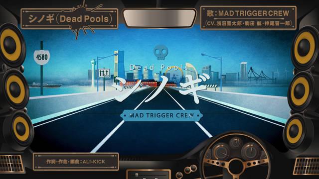 ヒプノシスマイク|コミックス限定版CD新規楽曲&ヨコハマ「シノギ(Dead Pools)」MVを公開!
