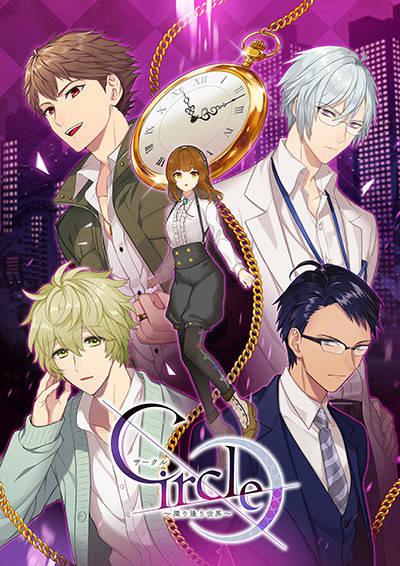 人気乙女ゲームやBLゲームをダウンロード♪「アニメイトゲームス」が2019年7月よりサービス開始