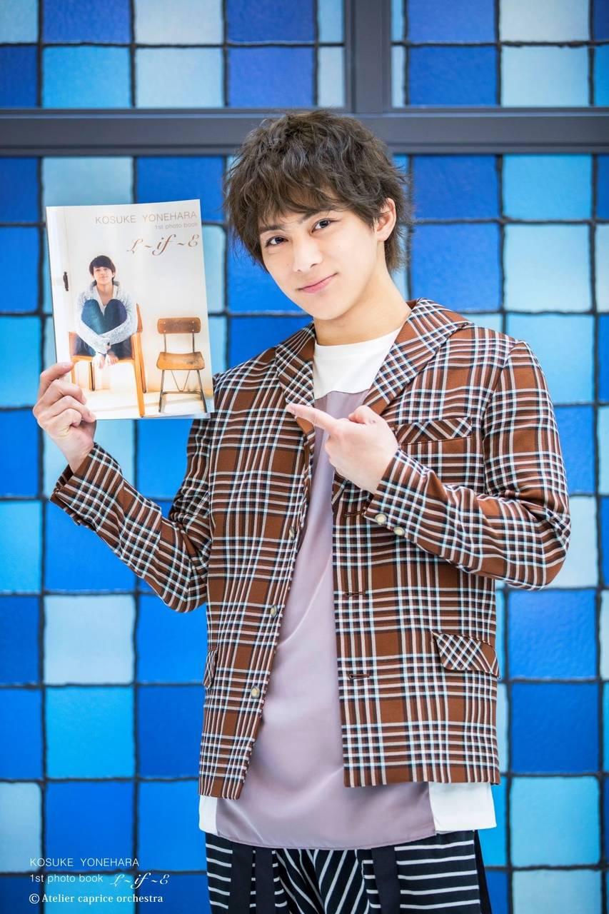 米原幸佑、1st写真集『L~if~E』増刷&大阪でのリリースイベント決定!