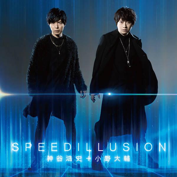 『神谷浩史・小野大輔のDearGirl~Stories~』11th主題歌CD「SPEEDILLUSION」5月29日発売!