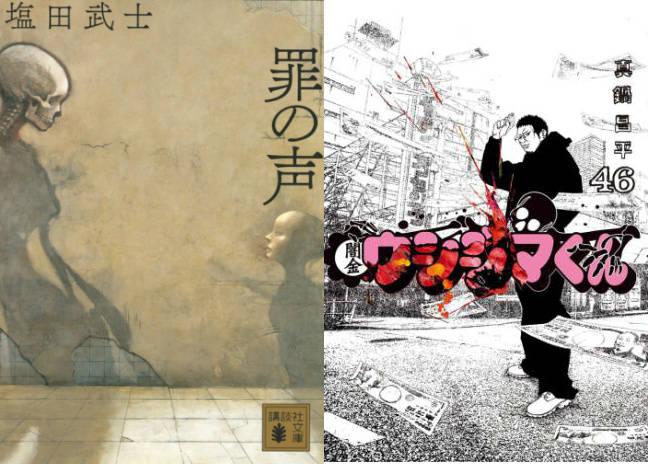 『ヒプマイ』コミカライズが第3位!ハイブリッド型総合書店「honto」週間ランキング発表!!<