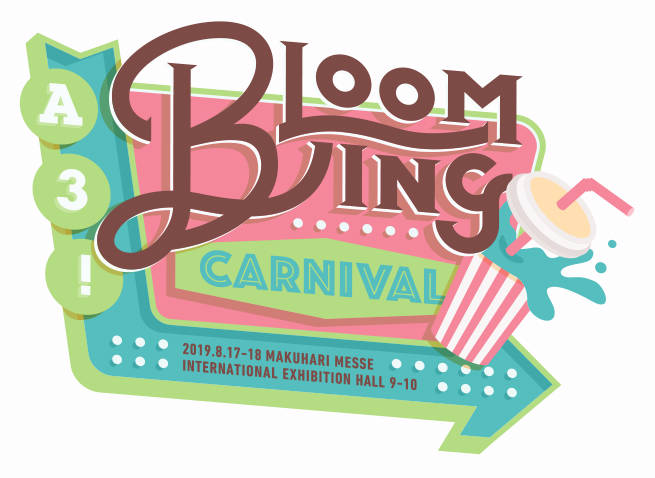 『A3!』初のフェス型イベント「A3! BLOOMING CARNIVAL」特設サイトオープン!